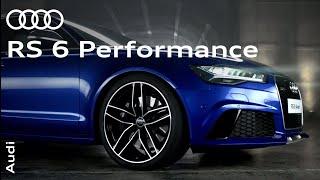 Audi RS 6 Performance 2016: Vital statistics