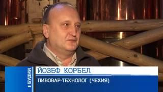 "Ресторан Кафе Пивоварня ""ФИЛИН"""