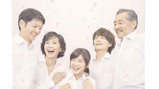 満開の桜がきれいだった...」壊れかけた家族は、 70年前の父の大切な思...