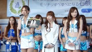 2011 S耐久岡山 RSオガワ レースクイーン 河原さゆり 山内美穂 浅田ゆりえ さん.