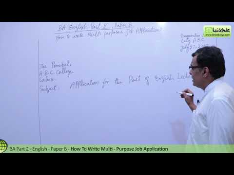 BA English Multi Topics Jobs Application BA Part 2 Paper B Punjab University