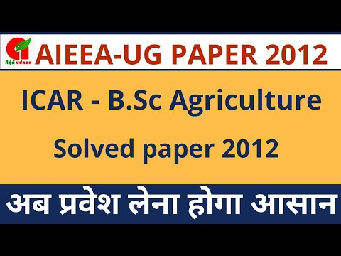 icar-previous-year-question-paper-2012-with-answer-key||icar-old-paper-2012-for-b.sc-ag-by-saroj-sir