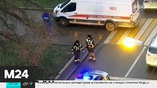 Автомобиль сбил ребенка возле школы в районе Сокол - Москва 24