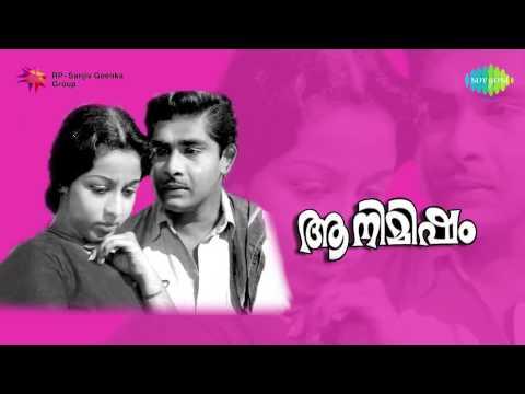 Aa Nimisham (1977) Full Songs Jukebox | Madhu, Sheela, Sridevi | Best Malayalam Film Songs