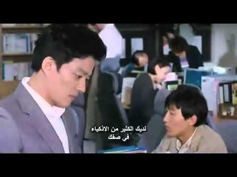 Death Bell 2008 الفيلم الكوري المرعب جرس الموت مترجم
