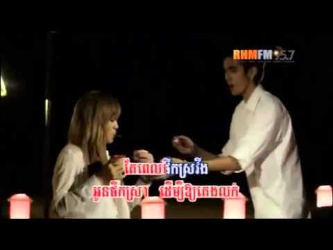 Pich sophea Perk Loung Klun Eng MV