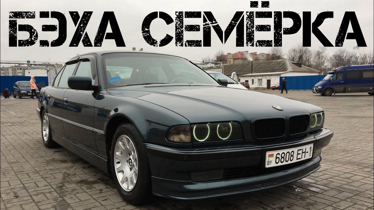 Иномарки в СССР. Модели Польши и ГДР: Nysa Zuk Jelcz BMW EMW Framo .