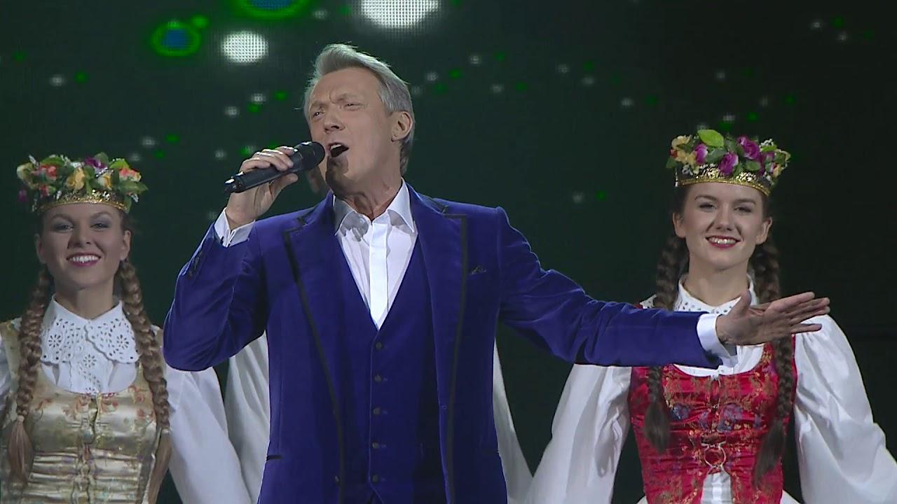 Vytautas Šiškauskas Gražiausi metai - Geriausios dainos (koncertas 1-a dalis)