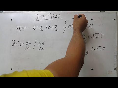 learn Korean Language in Nepali part 11