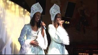 Свадьба Века  Нью Раша