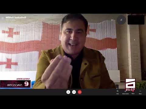 Saakashvili addressed those gathered in Batumi