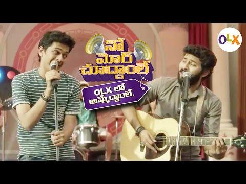 OLX and Amit Trivedi present- No More Choodamle   40 Sec   Telugu