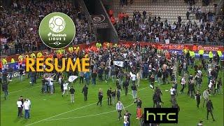 Stade de Reims - Amiens SC (1-2)  - Résumé - (REIMS - ASC) / 2016-17