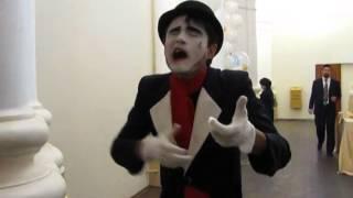 Мим на праздник, встречу гостей, фуршет(Закажите мима в Одессе на встречу гостей, на фуршет, сопровождение гостей. Мимы - это артисты, которые демон..., 2014-09-02T12:41:33.000Z)