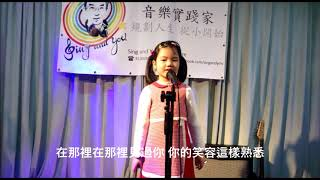 SAYMusic Tiffany Wong  甜蜜蜜 鄧麗君