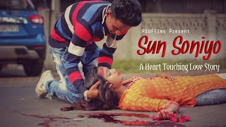 Sun Soniyo Sun Dildar|Khuda Ki Inayat Hai|New Hindi Song 2019|Heart Touching Love Story|PSU Films