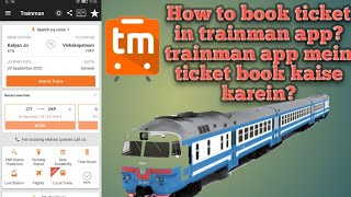 how to book ticket in trainman app? screenshot 2