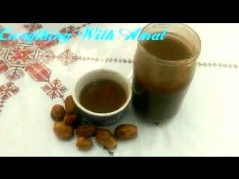 433011906 عسل التمر أو دبس التمر بديل السكر الأبيض بطريقة سهلة وبسيطة وكمية وفيرة.  Everything With Amal