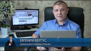 Видео ответы от Е.  Вергуса