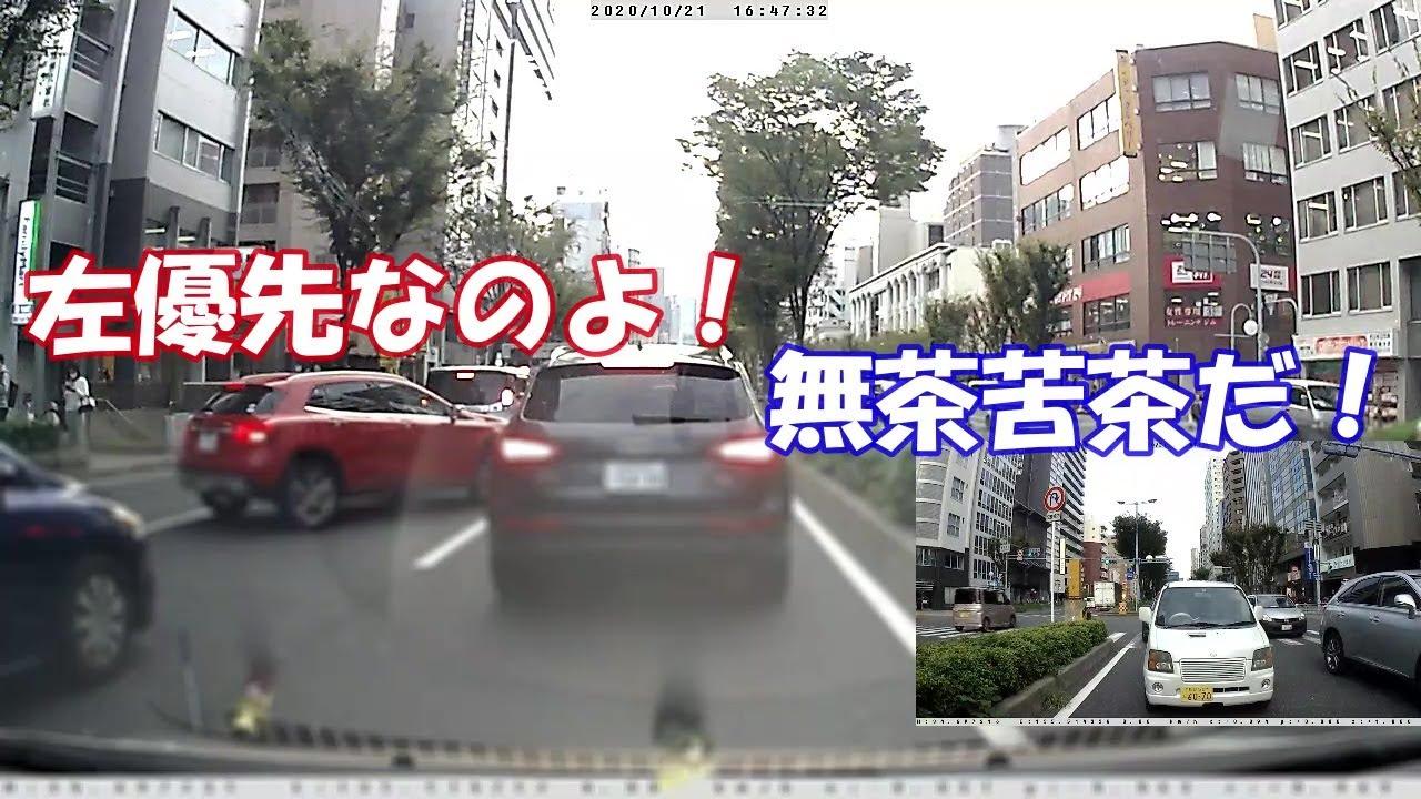 最初から最後まで、止まる度に後続を邪魔すぎる赤い外国車