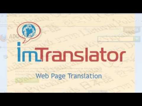 Webpage Translation