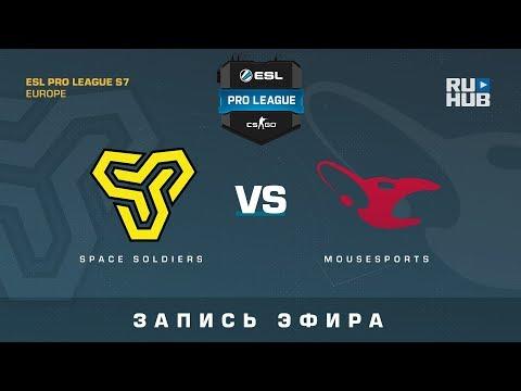 Space Soldiers vs mousesports - ESL Pro League S7 EU - de_mirage [yXo, CrystalMay]