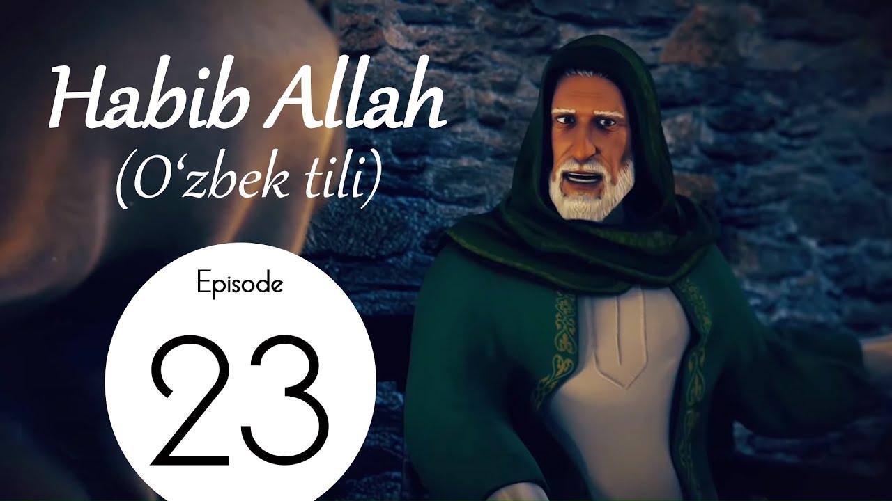 «Аллоҳнинг Ҳабиби Муҳаммад» 23 қисм, 1 фасл
