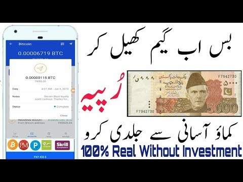 Earn Bitcoin without Investment by Playing Game Urdu Hindi Tutorial !! By Technical QD thumbnail