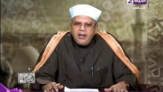 بالفيديو.. داعية إسلامي: «متشغلش قرآن وتنام عشان ربنا هيبعت جن يضايقك»
