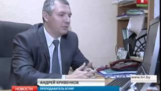 Дистанционное образование обсуждали в Минске