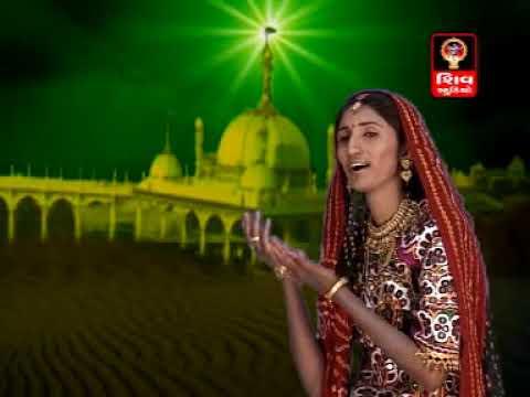 जाऊंगी वहां हाजीपीर है जहां - Haji PIr Songs 2018- Diwaliben ahir - Hajipir Kutch 2018 - Sufi Songs