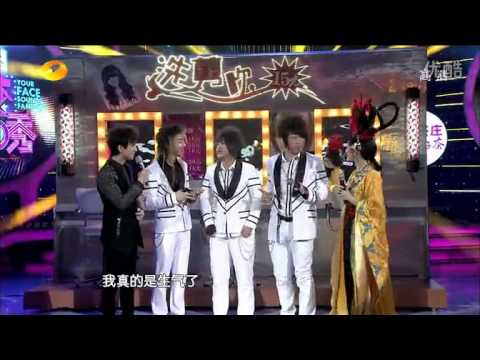 HKT越南天團洗剪吹組合嗨唱《錯錯錯》百變大咖秀20130207