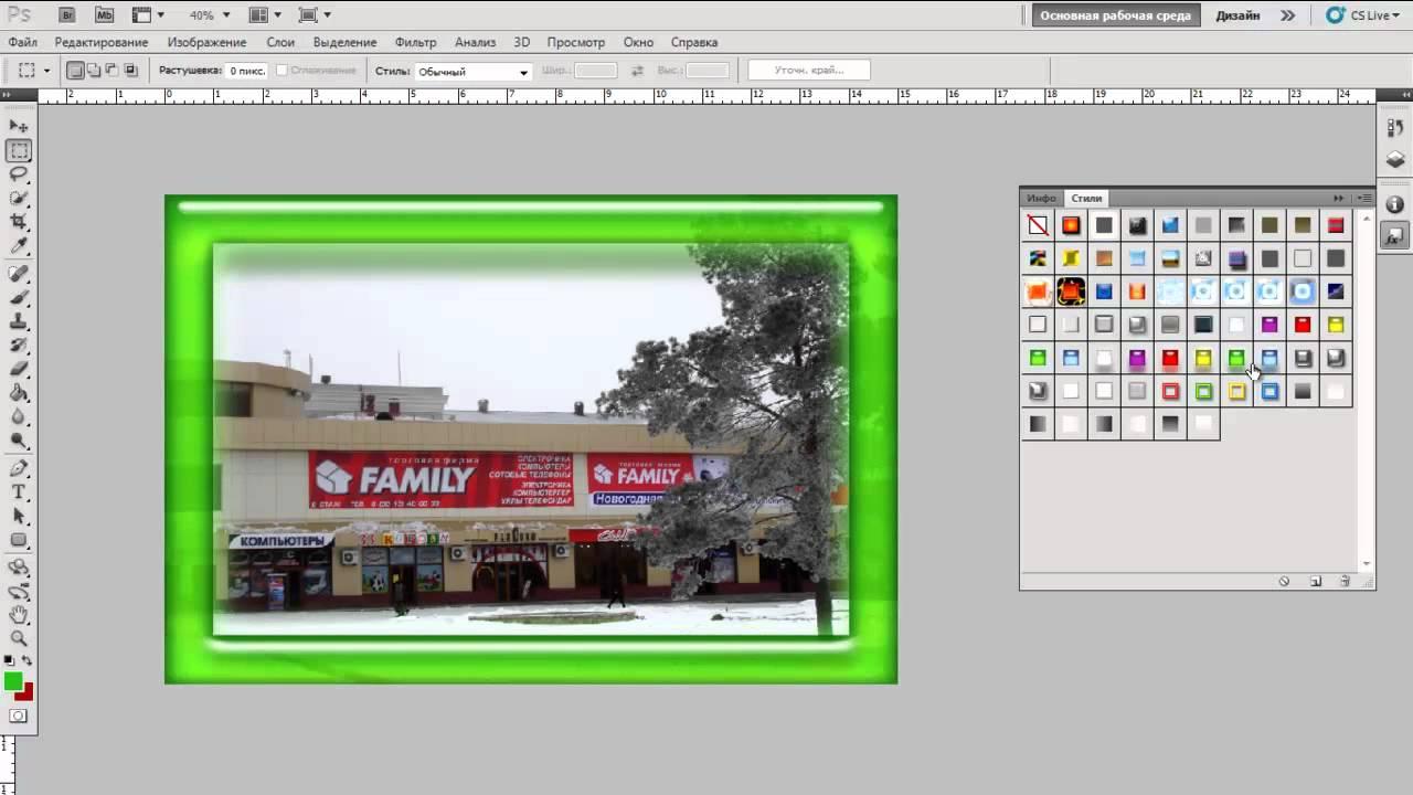 Как сделать рамку на фото и добавить текст в фотошопе ...