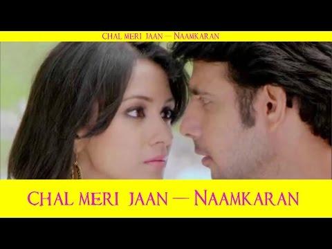 Haule haule tu kadam (Chal Meri Jaan) Song - Naamkaran Romantic Song