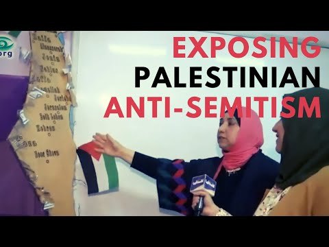 Palestinian Anti-Semitism, Largely Unchecked, Among the World's Worst
