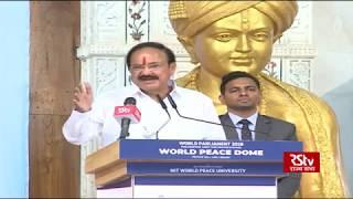 Shri. Venkaish Naidu-Hon'ble Vice President Speech