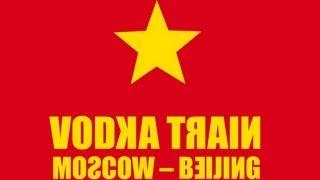 RUSSLAND REISEN - RUSSLAND ADVENTURE VIDEO TRAILER