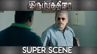 Irumbu Thirai Tamil Movie | Super Scene | Vishal | Samantha | Arjun | Robo Shankar |