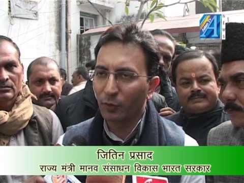 Jitin Prasada Minister of State for Human Resource Development Interview Report By Mr Roomi Siddiqui Senior Reporter ASIAN TV NEWS part=1
