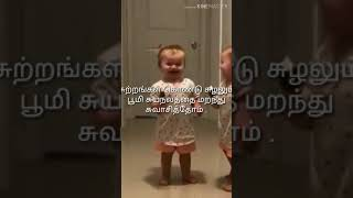 Oo manamey song✌life of 90s kids....lyrics without music