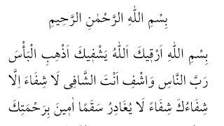 """Kur'an-ı Kerimde Geçen """"7 Âyet-i Kerim ve Sırları"""" Her Türlü Dilek Her Türlü Sıkıntıların Çözümü"""
