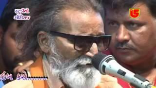 Jugalbandhi-01    Laxman Barot & Birju Barot    06-Jalsika Live Santwani