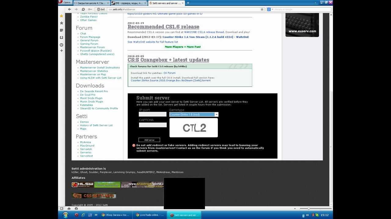 Серверы для css v34 видимый в глобальном поиске хостинг icq чатов kingchat