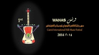 WANAS 2014  ونس