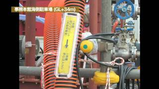 【地震】東京電力、原子炉注水システムの運用状況を動画で公開