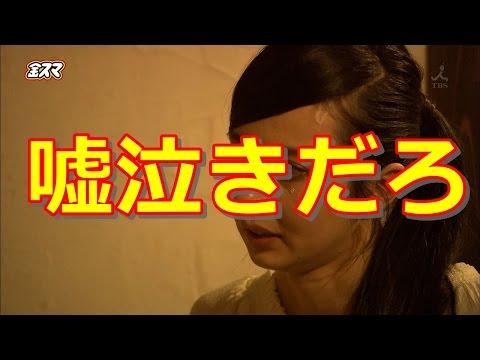 【ベッキー】「嘘泣きだろ」「ますます嫌いになった」  金スマの涙で謝罪ww川谷絵音の元嫁妊娠中への謝罪の真相など激白!