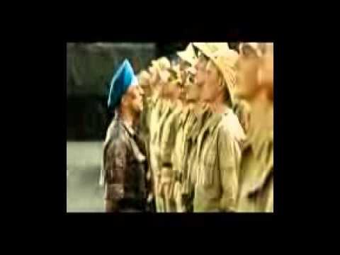 Стреляющие горы (2010) смотреть онлайн или скачать фильм