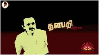 MK Stalin whatsapp status | Vaa thalaiva DMK SONG | Thalapathy engal thalapathy | #tnCM #MKS #DMK4TN