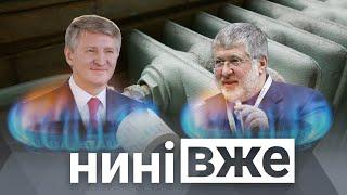 Кінець епохи бідності, комуналка 2020, радянське минуле у мистецтві Донбасу  / Нині вже