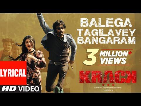 BalegaTagilaveyBangaram Lyrical Video Song  Krack   Raviteja,ShrutiHaasan Gopichand Malineni  Thaman